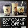 【神戸】関西初上陸!鹿角巷THE ALLEY(ジアレイ)三宮!台湾発のタピオカミルクティー。