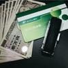 金と介護と健康維持