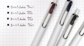 書類の文字が「読みやすく」なる!驚く書き味の最新ボールペン【はたらくを楽しくする文房具】
