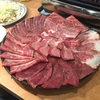 武蔵小杉に激ウマ肉天国「肉酒場」カルビのない大人気の焼肉屋