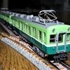 京電本線③3-2G空想運転180...休日ダイヤ20201220