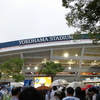 野球観戦(2017年9月6日)