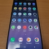 """最強スマホ""""Galaxy Note 8""""を購入したのでフォトレビュー!"""
