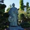 絶句、青淵、あまりにも偉大な 津本陽「小説 渋沢栄一」を読んで(5)