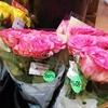 バラの花束250円!