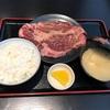 🚩外食日記(62)    宮崎ランチ   「ささがわ」より、【ワンポンドステーキ】‼️
