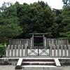 醍醐天皇陵と朱雀天皇陵を訪問