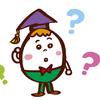 ブログ経験豊富な方に聞きたい!!何がしたいのかわからないのです!!