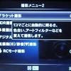 【OM-D】フォーカスブラケット 撮影レポ