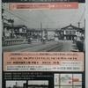 昭和の秋田の写真展