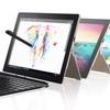 レノボ 第7世代 Intel プロセッサ搭載の2-in-1 Windowsタブレット「Miix 720」を発表 スペックまとめ