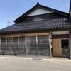ラトリエ・ドゥ・ノト(輪島、石川)ミシュラン掲載:2018年4月29日・昼食