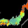 のとーりあす 覚せい剤で57人逮捕! → 57人全員が生活保護だった ・・・・釧路市