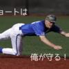 【渡邉佳明】監督が公表した久米島MVPでショート争いがますます面白くなってきました。