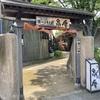 泉南 蕎麦屋「そば処 泉庵」で本格的な蕎麦が食べれます!美味しくて唸るレベルですよ!