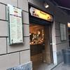 イタリア・ミラノで揚げピッツァ