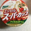 スーパーカップ アップルカスタード味