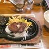 ブロンコビリー やわらかヒレステーキ・炭焼き粗挽きビーフハンバーグ&炭焼き極選リブロースステーキ