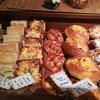 【京都の美味しいパン屋さん「ワルダー」】パリッパリのクロワッサンからほうじ茶クリームパンまで