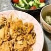 豚キムチ(中国妻料理)