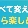 2019年 読売ジャイアンツ 投手陣