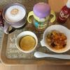 今日の朝ごはん☆黄色キューブの蒸しパン&なーちゃんファッション