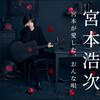 『ROMANCE』発売日