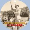 映画「ベンガルの槍騎兵」(その4)