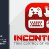 【Unity】有料アセット「InControl」を導入して Nintendo Switch のプロコン(Pro コントローラー)を簡単に使えるようにする($37.80)