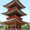 便乗 第5回大本山スタンプラリー(3):成田山新勝寺 後篇