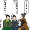NHK大河ドラマ 真田丸 第35回 「犬伏」 感想・絵などをちょこっと