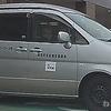 長岡市社会福祉協議会「トモシア」がクソするぎる! ハートカーがやりたい放題!