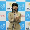 駐輪場+シェアリングエコノミーの「みんちゅう」サービスが藤沢市と提携