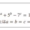 方程式3^a+5^b-7^c=1