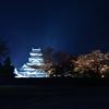 日本100名城29No.2 長野 松本城 動画と名城スタンプ Japanese Matsumoto Castle