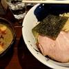 札幌市 らー麺 山さわ / 今までで一番強烈な煮干し