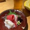 「金沢回転寿司 輝らり」 金沢市広岡