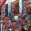 兵庫県)西日本B-1グランプリin明石。魚の棚「明石の地酒と食べ歩き」。