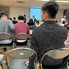 DTCにて講習会でした❗️