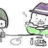 日本酒おじさんとミチコちゃん