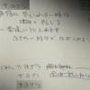 「涙くんさよなら」が坂井泉水さんの作詞の原点