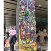 level.1398【雑談】レジェンドフェスティバルに参加してきました(^-^)/
