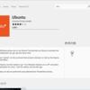 Ubuntu on Windows導入(1)