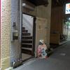 ゲストハウス訪問記:大阪市北区中崎町 BAR & GUEST HOUSE  Uvillage