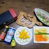 【レコルトの卓上グリル】野菜がたくさん摂れる焼き野菜パーティー!