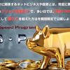BSP(ビットコインオンラインカジノ)での評判と口コミは?