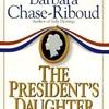 大統領の秘密の娘 第3部~第8部(バーバラ・チェイス=リボウ)