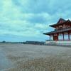 水上池(奈良県奈良)