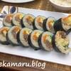 【プラハ】|プラハで韓国料理!チェコで食べた韓国料理が人生最高の味だった!!