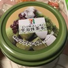 セブン:宇治抹茶氷わらび餅小豆